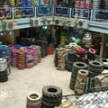 Tire shopping mall.