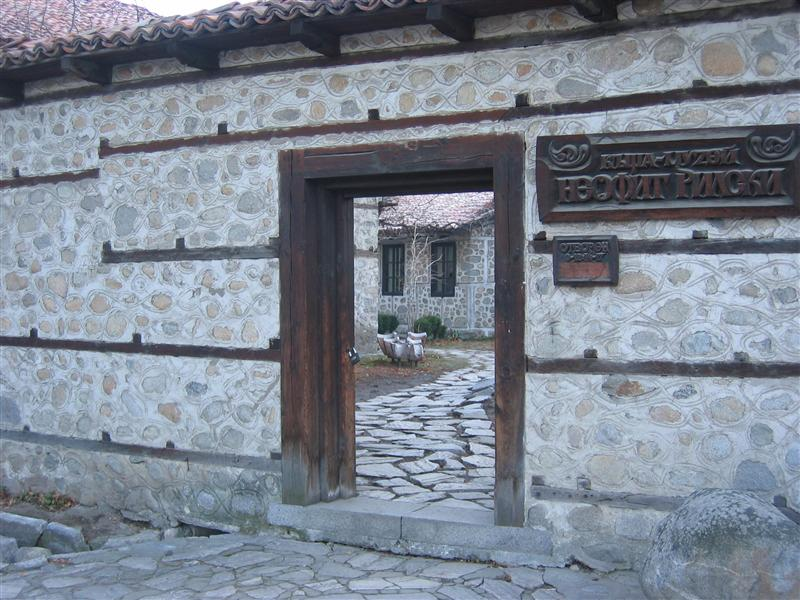 old town Bansko