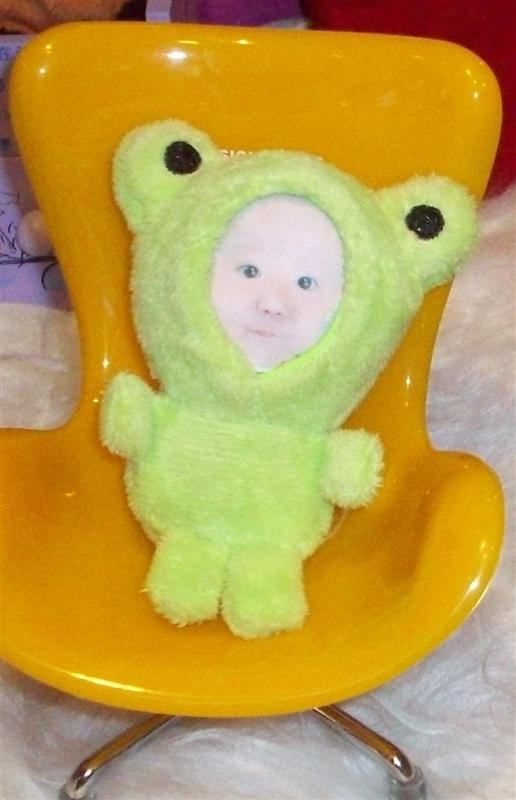 froggie baby