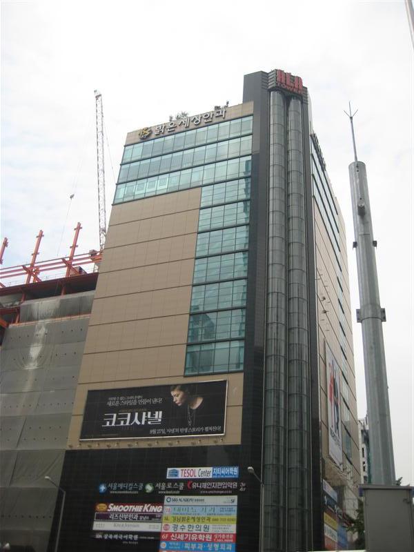 Big Building
