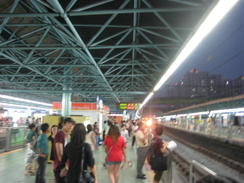Train/Metro Stop