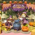 Halloween in September?