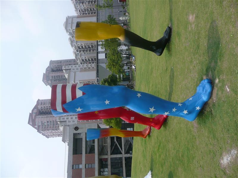 At the Sculpture Park