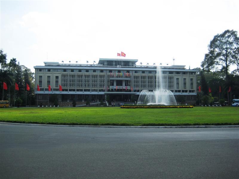 Reunification building