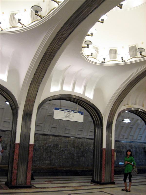 Фото на визу метро киевская
